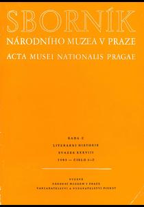 1993/38/1-2