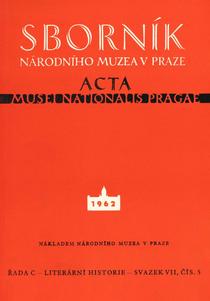 1962/7/5