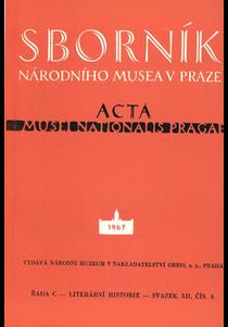 1967/12/4