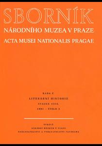 1984/29/2