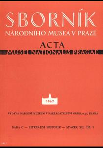 1967/12/5
